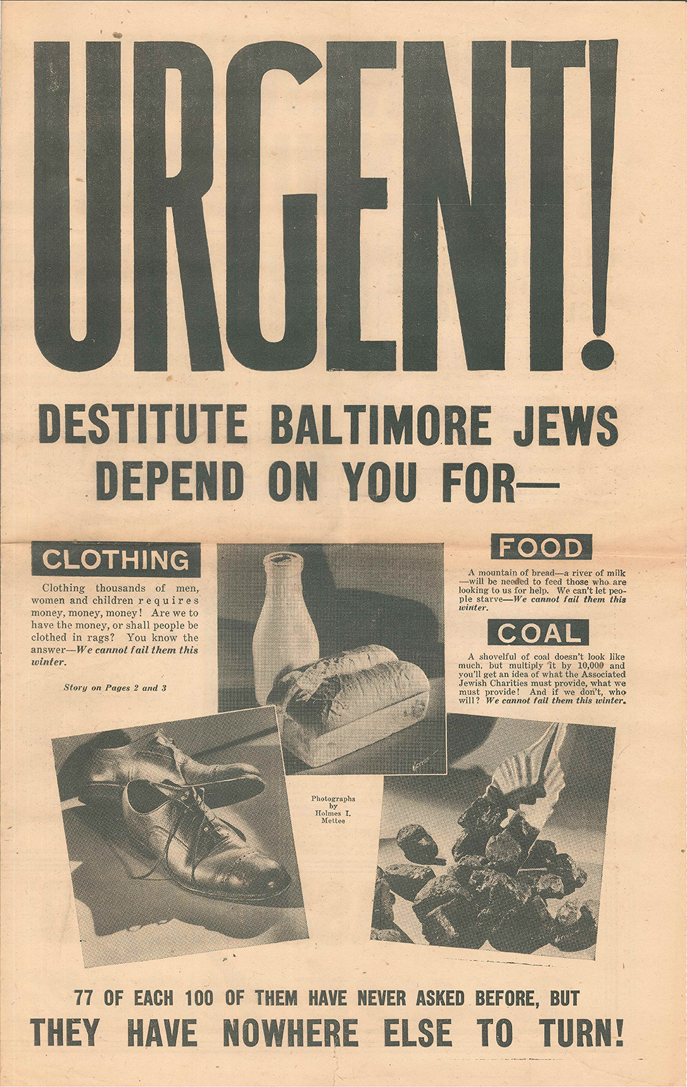 1931 image