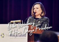 Honoring Congressman Elijah Cummings: Debs Weinberg and Hon. Chaya Friedman   The Associated Nav Image