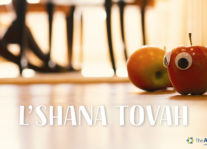 L'Shana Tovah from The Associated Nav Image