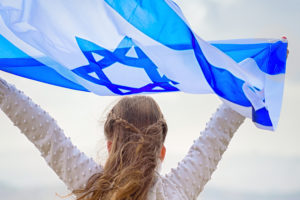 Israel Bonds Maryland Women's Division Installation