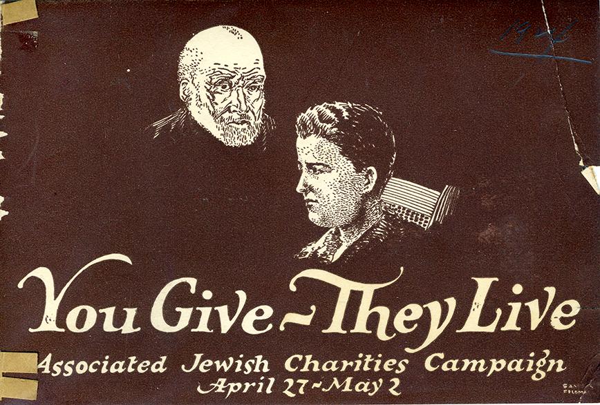 1924 image