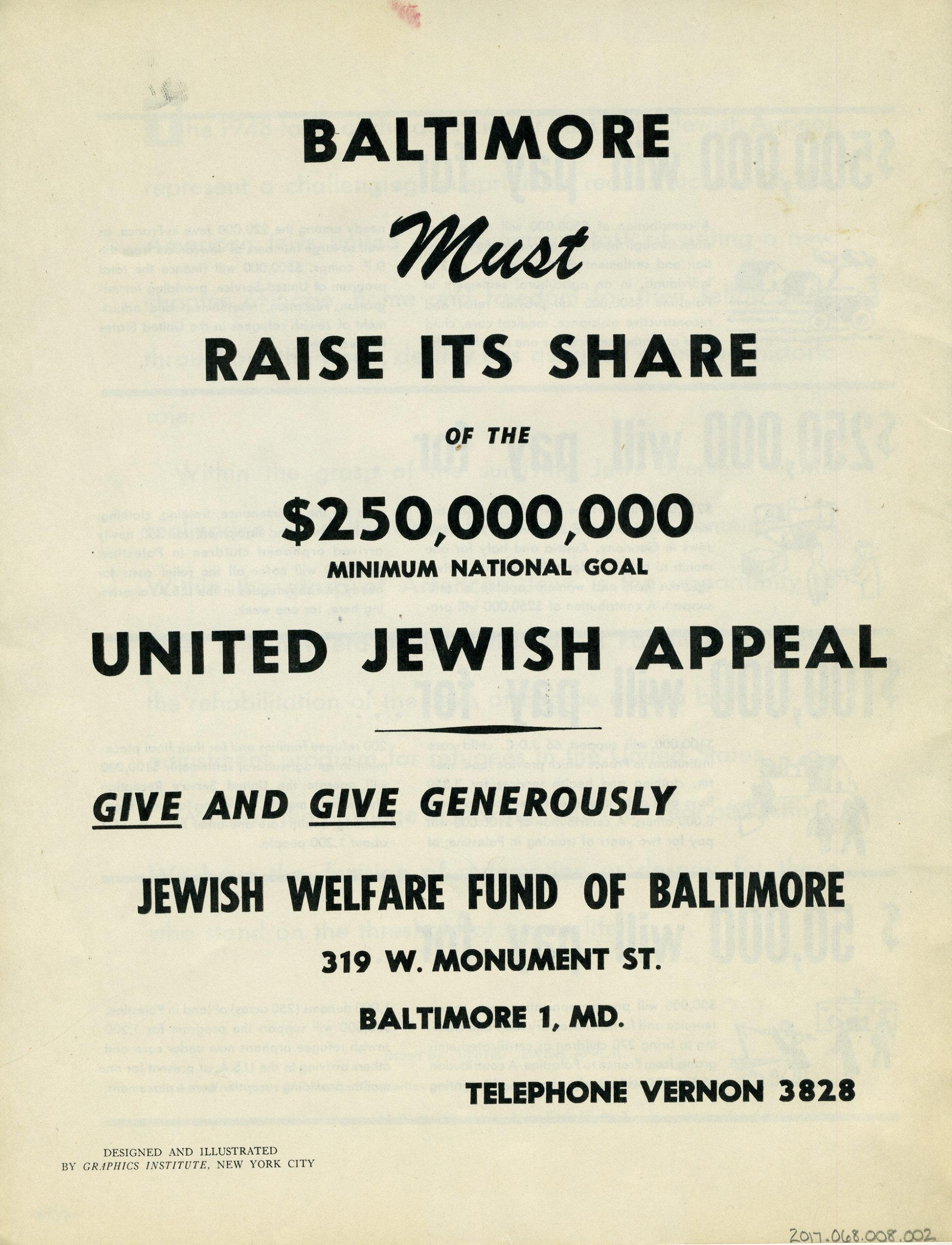 1948 image