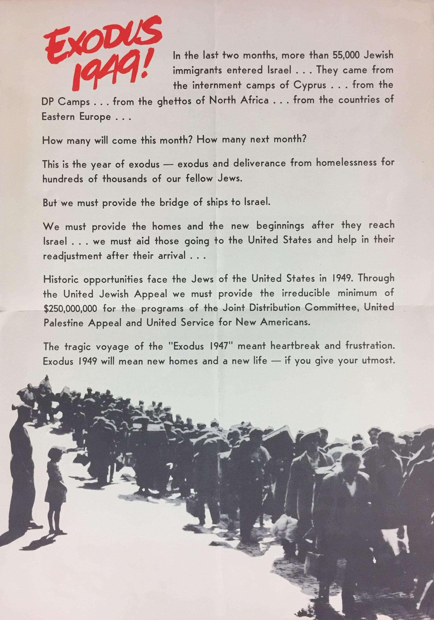 1949 image
