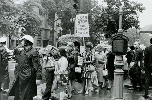 1970s decade image