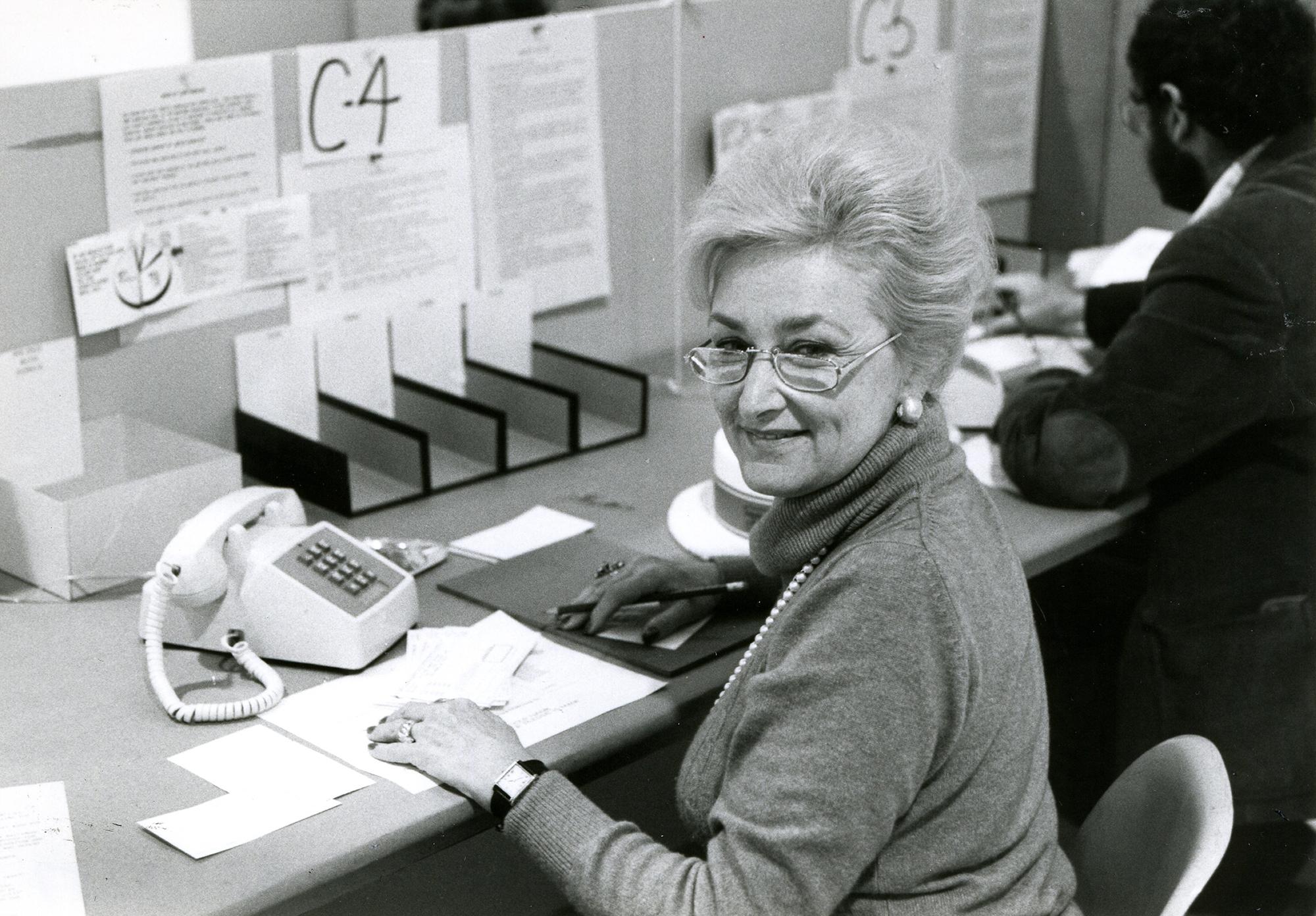 1979 image