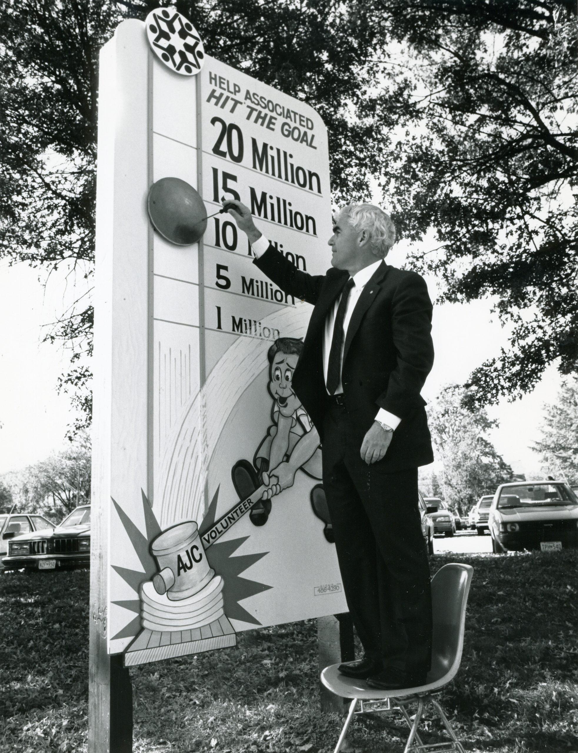 1988 image