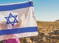 Israel Bonds  Women's Division Virtual Summer Meeting
