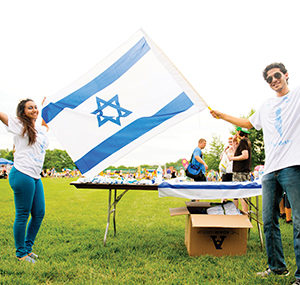 Israel Celebrations