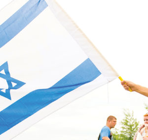 Building and Strengthening Israel – Israel Celebrations Image