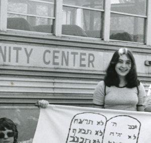 Jewish Geography – Onward to Suburbia Image