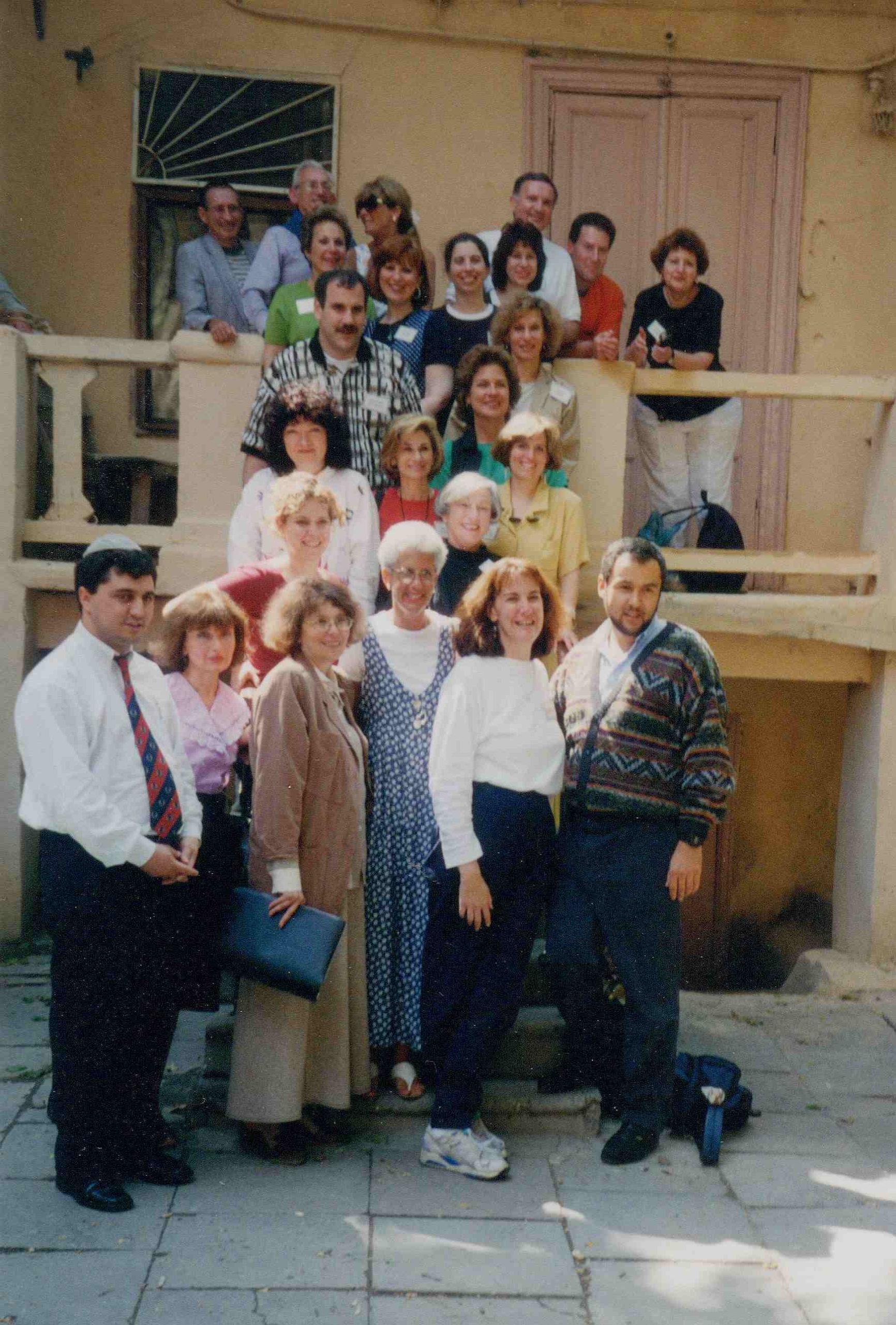 1992 image
