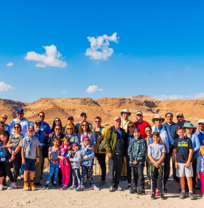 Associated Family Mission Provides Meaningful, Bonding Experience image