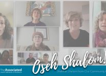 Oseh Shalom | From Our Community To Yours Nav Image