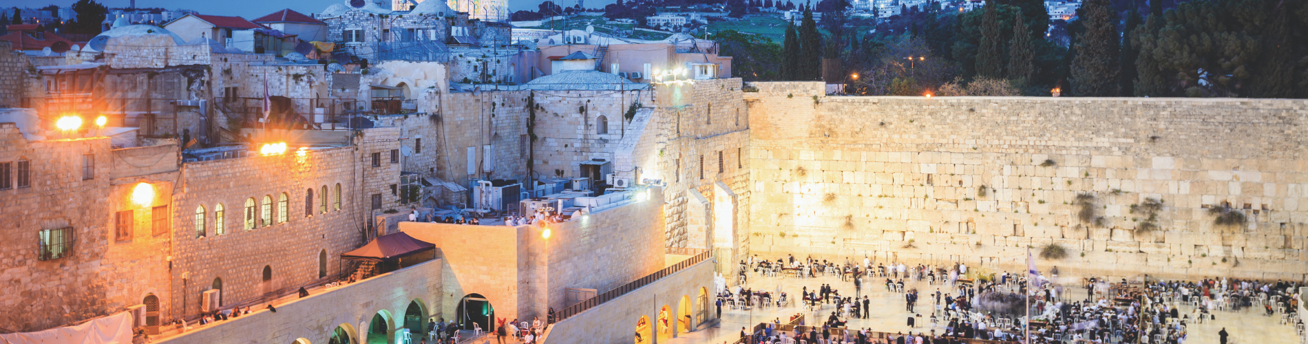 Insight Israel Forum: Embracing Our Tradition & Future