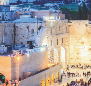 Insight Israel Forum: Embracing Our Tradition & Future Image