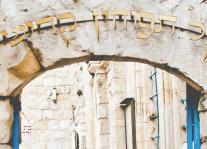 Live Tour of Mishkenot Sheananim in Jerusalem