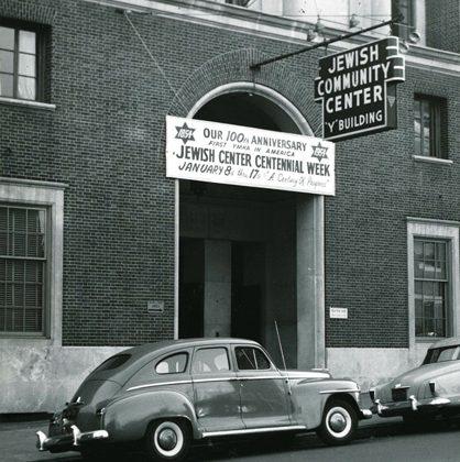 JCC building in the 1950's