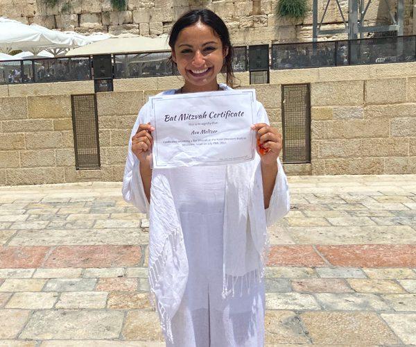 Becoming A Bat Mitzvah on Baltimore Onward Israel